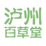 泸州百草堂logo