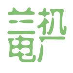 兰机电厂logo