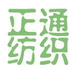 正通纺织logo