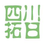 四川拓日logo