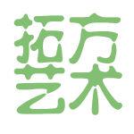 拓方艺术logo