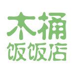 木桶饭饭店logo