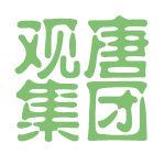 观唐集团logo