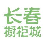 长春橱柜城logo