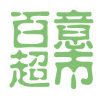 百意超市logo