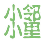 小邻小里logo