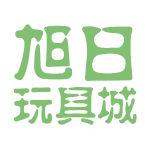 旭日玩具城logo