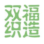 雙福織造logo