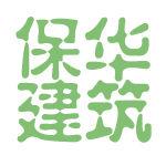 保华建筑logo