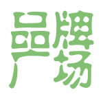 品牌广场logo