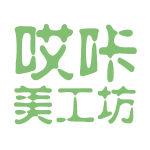 哎咔美工坊logo