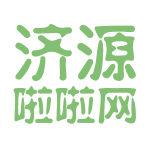 济源啦啦网logo