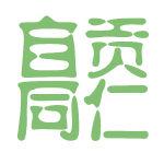 自贡同仁logo