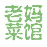老妈菜馆logo