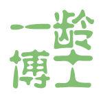 一龄博士logo
