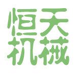 恒天机械logo