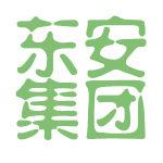 东安集团logo
