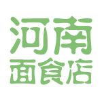 河南面食店logo