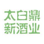 太白鼎新酒业logo
