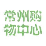 常州购物中心logo