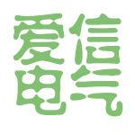 爱信电气logo