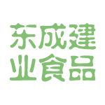东成建业食品logo