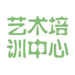 艺术培训中心logo