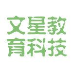 文星教育科技logo