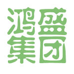 鸿盛集团logo