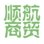 顺航商贸logo