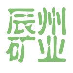 辰州矿业logo