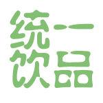 统一饮品logo