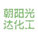 朝阳光达化工logo