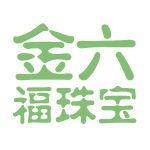 金六福珠宝logo