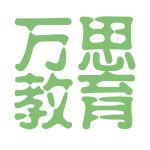 万思教育logo
