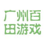 广州百田游戏logo