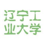 辽宁工业大学logo