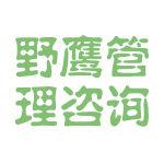 野鹰管理咨询logo