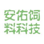 安佑饲料科技logo