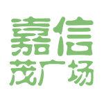 嘉信茂广场logo