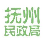 抚州民政局logo