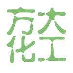 方大化工logo