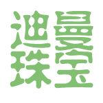 迪曼珠宝logo