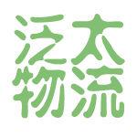 泛太物流logo