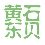 黄石东贝logo