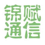 锦赋通信logo