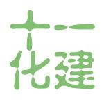 十一化建logo