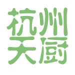 杭州天厨logo