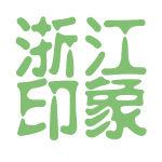 浙江印象logo