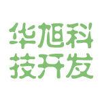 华旭科技开发logo